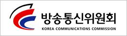 방송통신위원회 홈페이지 바로가기