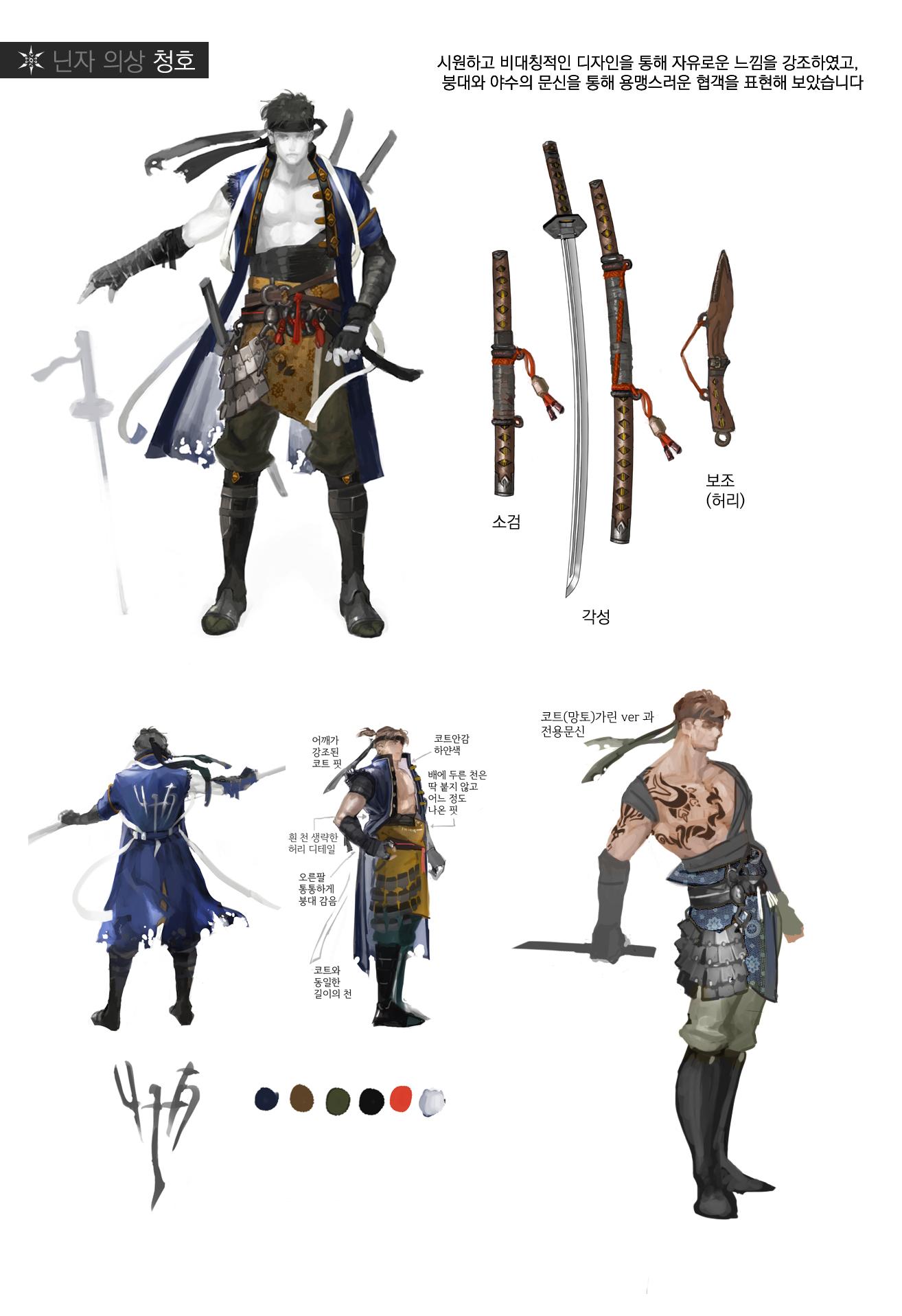 Black desert online ninja garvey regan bdo fashion - 573c94ad492c8d001d