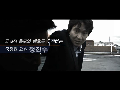 캐릭터 영상2(한석규+전지현)