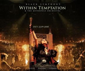 위딘 템테이션 - 블랙심포니 (2008)