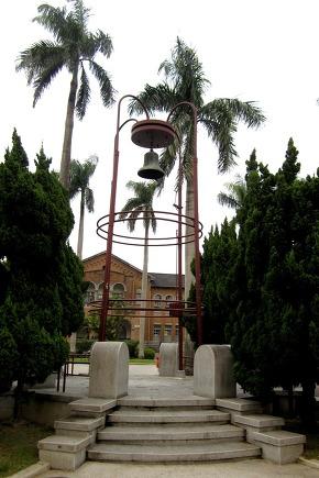 National Taiwan University 國立臺灣大學