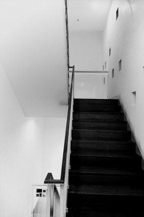 Symmetry of stairs