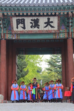 deoksugung palace royal guard-changing ceremony