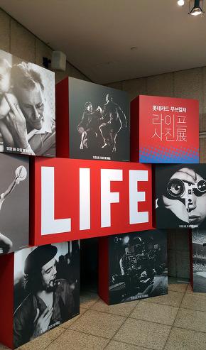 Life Photo Exhibition Seoul