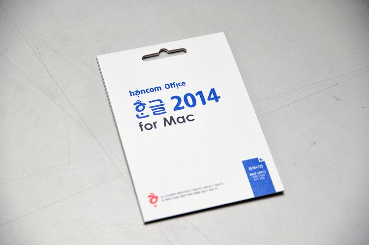 맥용 한컴 오피스 한글 2014 for Mac 홈에디션 MLP
