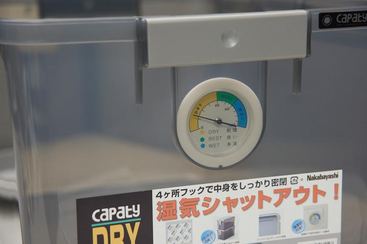 Nakabayashi 카메라 제습보관함 Capaty Dry BOX DB-27L