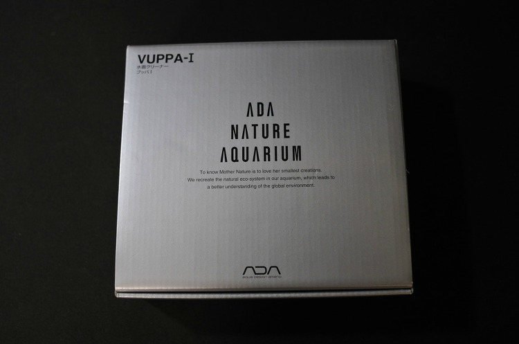 [용품] ADA NATURE AQUARIUM VUPPA-I