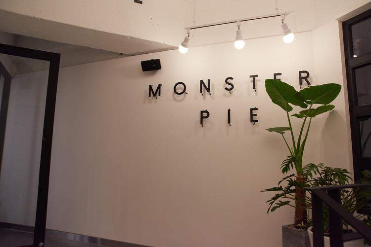 [부산/해운대] 몬스터파이 MONSTER PIE