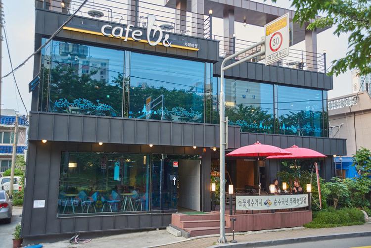 [부산/동래] 온천천 카페 비앤 cafe b&