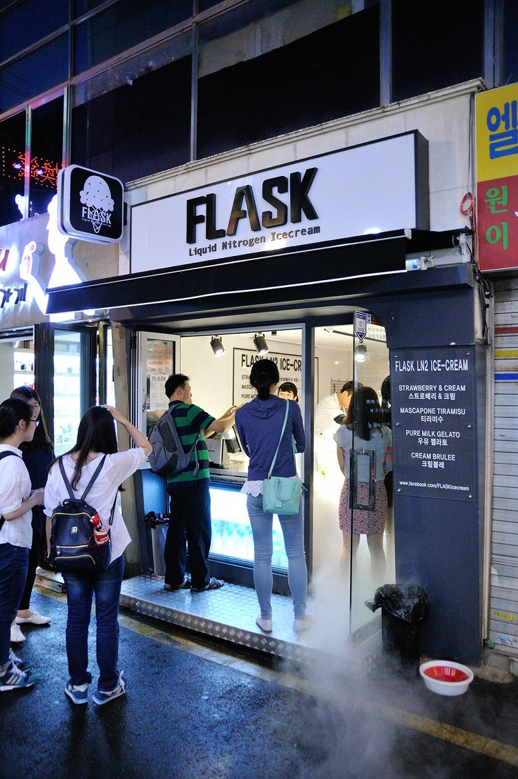 남포동 FLASK Liquid Nitrogen Icecream