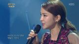 송소희, 깊은 울림의 '자진 뱃노리'로 최종 우승 [불후의명곡] 20150221 KBS 이미지