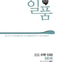중등 국어 교과서 pdf