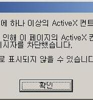 Windows] 예외 unknown software exception (0x000000d)이(가