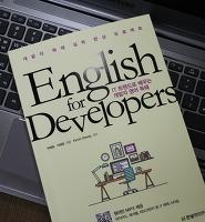 리눅스 공부 책
