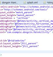 Android] TelephonyManager를 이용한 단말 정보 얻기