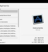 Xcode 빌드시 link binary with libraries에 있는 framework를 못찾는 문제