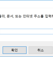 osx - brew cleanup 로 정리  디스크 용량 확보