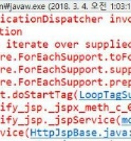 node js 오류 일기] SyntaxError: Unexpected token o in JSON at position 1