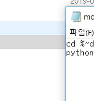 Easymodbustcp Python