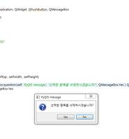 Python PyQt5 QtSql 사용예