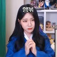유혜디 프로필 정리(bj유혜디, 트젠, 목소리, 남친, 나무위키 ...