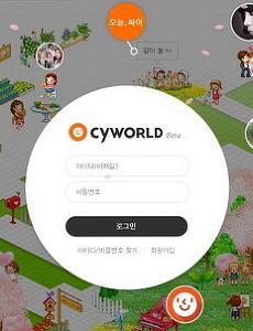 '싸이월드 미니홈피' 태그의 글 목록