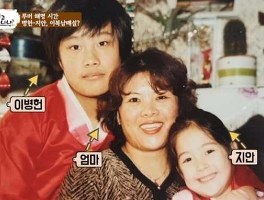 박주민 의원 프로필
