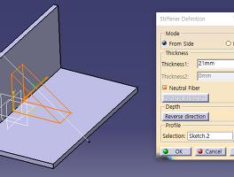CATIA] Part Design Shell 기능 설명 (카티아 파트 디자인 쉘 사용 방법)