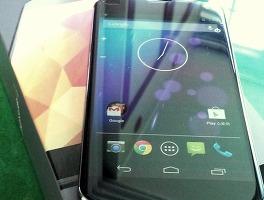 넥서스4 4 3 시스템 앱