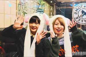 [파라노이드 인터뷰] 프루트포셰(FruitPochette) 2018년 12월 1일