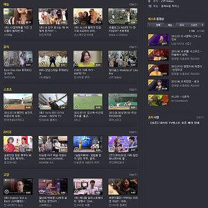 list-thumbnail