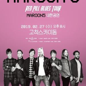 마룬5, 2019년 2월 27일 내한공연 확정