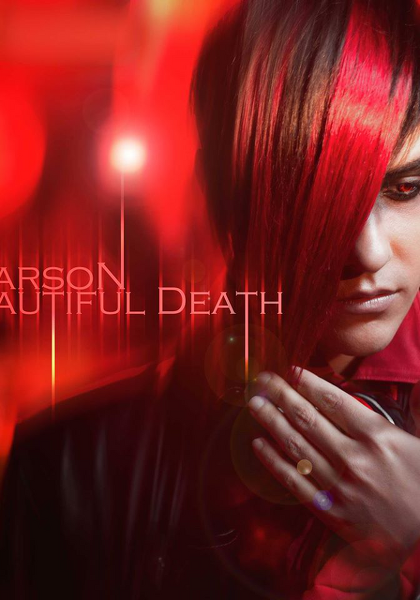 Garson - Beautiful Death
