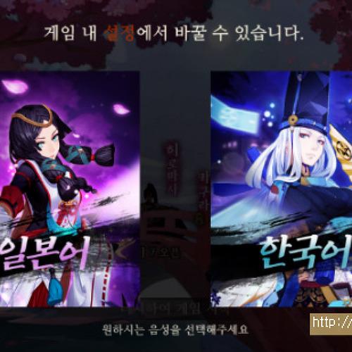 [신작 모바일 게임] 음양사 튜토리얼 플레이 개인적 후기