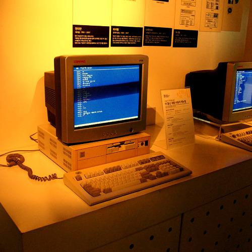 제주도 넥슨컴퓨터박물관