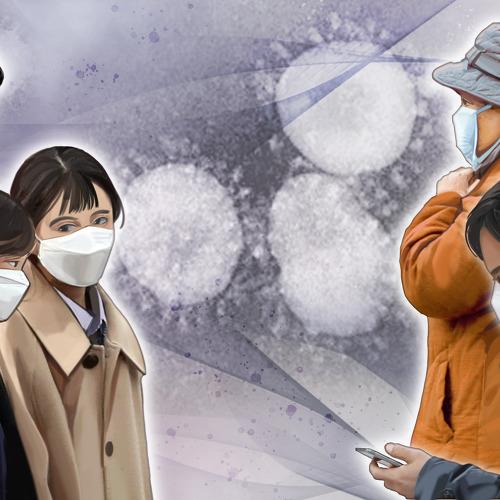 [일본/반응] 우한 폐렴에 관한 중국 정부 발표는 거짓말? 감염자는 10만명 이상 있다!