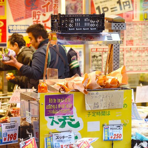 [일본/반응] 태풍으로 컵라면이 매진되는 중, 어떤 컵라면만이 팔리지 않고 남는다