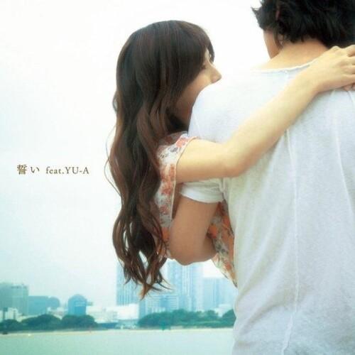 [J-POP/추천] 童子-T- 誓い【feat.YU-A】