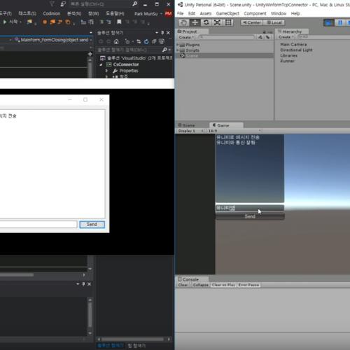 Tcp 라이브러리 - Unity3D 통신시 사용(멀티클라이언트 접속)