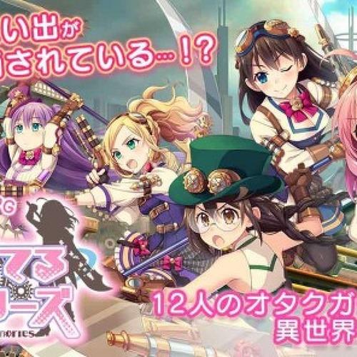 [일본/정보] 모바일 게임 『파스텔 메모리즈』애니화 결정 !!