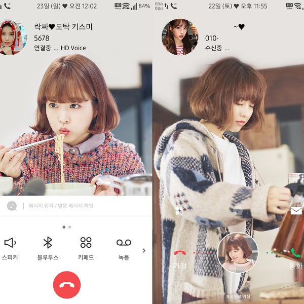 T전화 4.0 테마 - 90번째 박보영 (도봉순) 테마 두번째