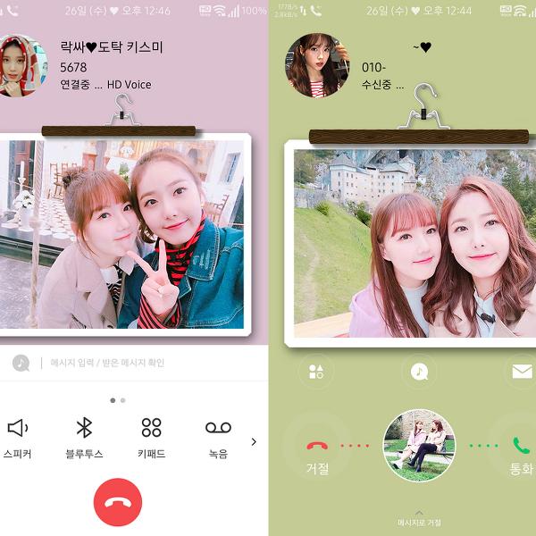 T전화 4.0 테마 - 92번째 여자친구 예린 & 신비 테마