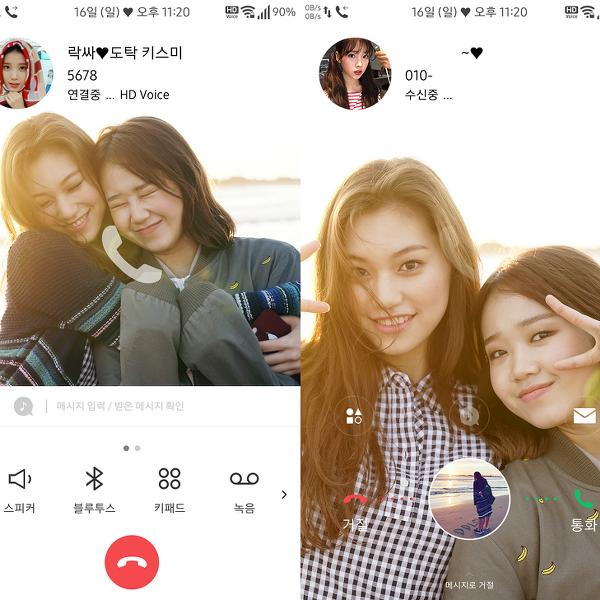 T전화 4.0 테마 - 85번째 최유정 & 김도연 테마 두번째
