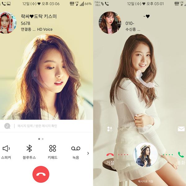 T전화 4.0 테마 - 80번째 프리스틴 임나영 테마