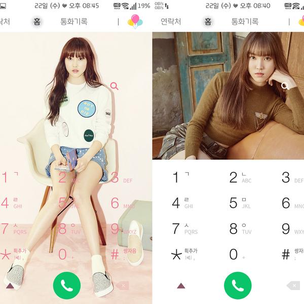 T전화 4.0 테마 - 67번째 여자친구 유주 테마