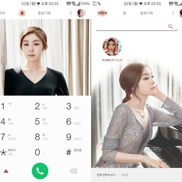 T전화 4.0 테마 - 2번째 김연아 테마