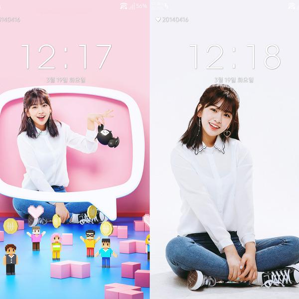 아이즈원 안유진 마리텔2 티저 포스터 폰 배경화면 & 잠금화면 29장