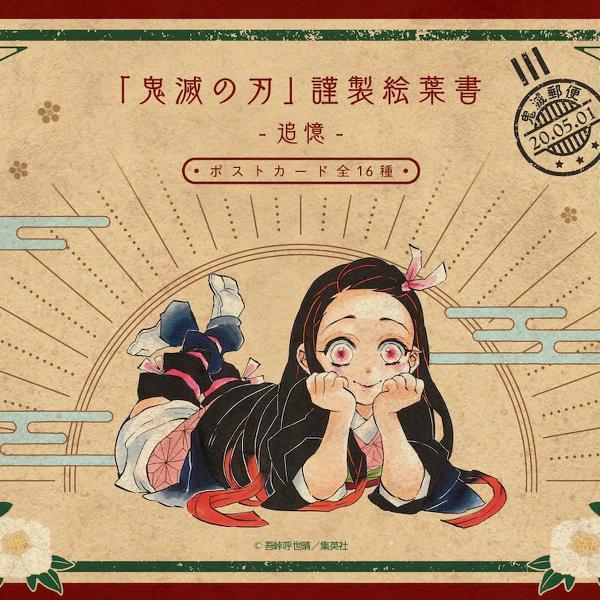 [일본/정보] 5월 셋째 주-만화 랭킹
