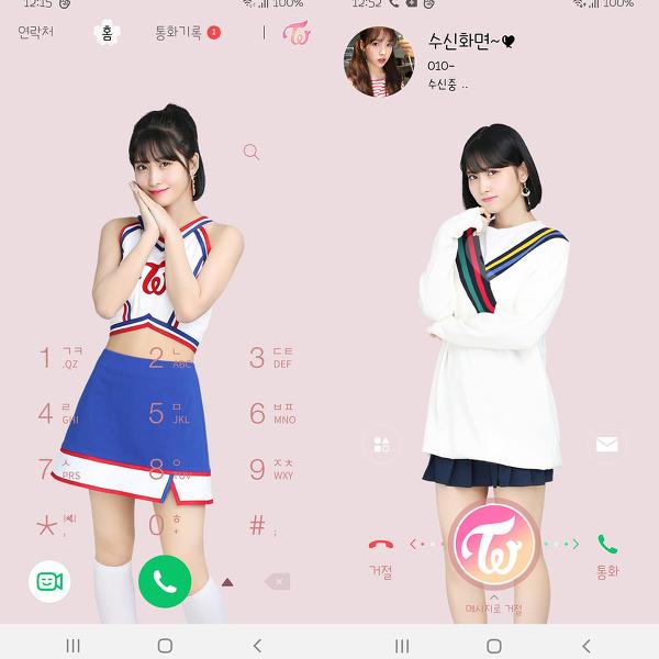 T전화 4.0 테마 - 138번째 트와이스 모모 그레이 & 핑크 테마