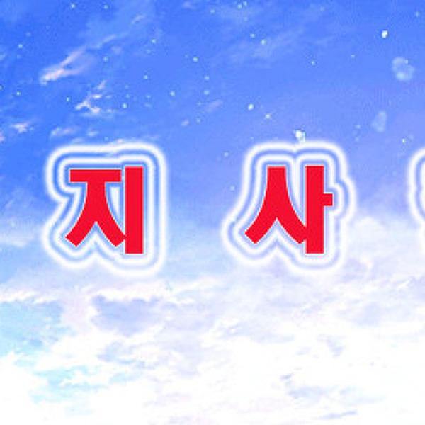 [공지] 내일 서이웃 심사합니다 ~!